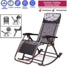 Chaise de relaxation inclinable, confortable, pliante, pour loisirs en plein air, relaxation, sieste, roulement de 180kg, bureau