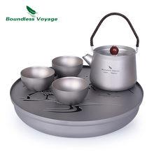 Boundless voyage Китайский титановый чайный набор кунг фу чайная