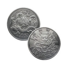 Dragon Frolicking A Pearl Commemorative Coin China Mascot Dragon Silver Culture Coins Collectibles Carry Money and Luck