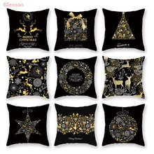 Bronzing Flannelette  Pillowcase 45x45 Decorative Cushion Pillow Cover Black Elk & Gold Letter Christmas Throw Covers