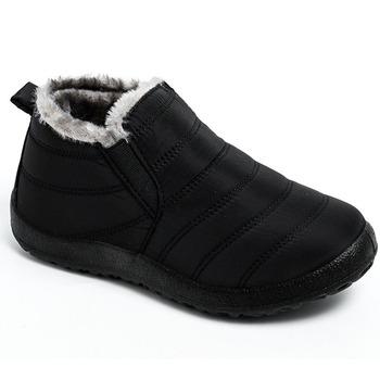 2019 modne męskie buty zimowe śniegowe buty odkryte zimowe buty męskie trampki Plus rozmiar buty wojskowe wodoodporne buty obuwie robocze tanie i dobre opinie KUIDFAR Buty śniegu Dół ANKLE Stałe Dla dorosłych Pluszowe Okrągły nosek RUBBER Zima Mieszkanie (≤1cm) D01272 Gumką