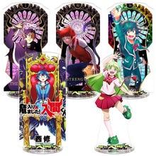 цены Mairimashita! Iruma-kun Toy Height 21cm Anime Action Figure Toy Acrylic Decorative Ornaments Creative Gift