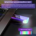 USB 3.0 флеш-накопитель, 64 ГБ, 32 ГБ, 16 ГБ, 8 ГБ