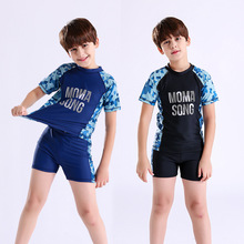 Swimming Suit Short-Sleeve Beach-Wear 2-Pieces Camouflage Boy Boxers 8-16-Years