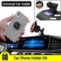 Универсальный автомобильный держатель с поворотом на 360 градусов Автомобильный держатель для телефона держатель для приборной панели держ...