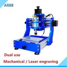 미니 CNC 기계 조각 기계/나무 아크릴 PCB 라우터/커터/프린터에 대 한 500mW 레이저 머리와 레이저 조각 기계