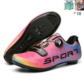 New Style Speed Shoes Men MTB Outdoor Sports Bicycle Shoes Self-locking Road Bike Shoes Professional Racing Bicycle Sneaker 16