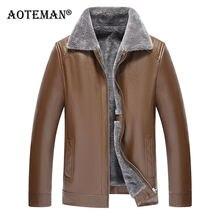 Зимняя куртка из искусственной кожи флисовые пальто с меховым