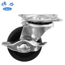 1,5 Дюймовый резиновый Универсальный тормоз Truckle диаметр 40 мм чайный столик-мобильное колесо немой мебели wan xiang lun