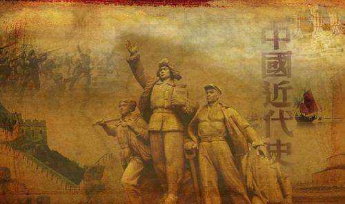 中国近代史纲要测试知识点整理