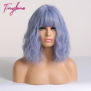 Image 3 - 작은라나 밥 가발 물결 모양의 합성 혼합 색상 블루 가발 여성을위한 강간 중간 길이 내열성 파티 코스프레 가발
