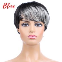 Blice Synthetic Hair Wigs 4 Inch Short Natural Wavy Wigs For Black Women Free Shipping Heat Resistant Mix Color 2/613 Wig