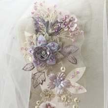 2 pieces 3D hand beaded flower lace applique motif patch in pastel purple for costumes, ballet dance costumes