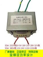 Aletler'ten Elektrikli Alet Aksesuarları'de Trafo Girişi AC110/220/380 V 6V9V12V15V18V24 için DB 50VA/W İzleme Güç Kaynağı