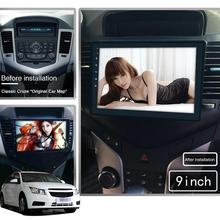 Car Supplies For Cruze All-in-one Car Navigator All-in-one Gps Navigation All-in-one Machine with High Version cheap Weigav Vehicle GPS Units Equipment Plastic black 1G + 16G