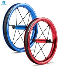 Rockfish K02 aluminiowy rowerek biegowy felgi zestaw Koukua Pushbike 12 cali zestaw kół przesuwne koło rowerowe zestaw piasty