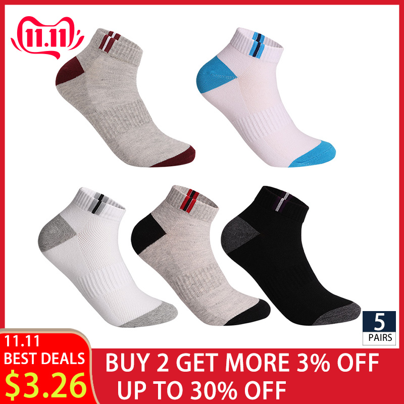 Cotton Socks Men's Solid Color Fashion Male Boat Socks Shallow Mouth Absorb Sweat Man Short Socks Spring Autumn 5 Pairs/Lot