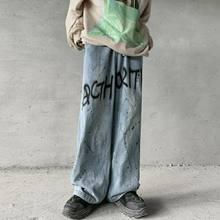 Calças de brim de graffiti hip hop solto calças de perna larga em linha reta tendência casual mop streetwear denim calças de brim