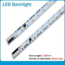525 35018080 قطعة/الوحدة LED