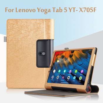 Smart Case for Lenovo Yoga Tab 5 X705F / X705X 2019 Tablet PU Leather Stand Cover For Lenovo Yoga YT- X705F YT- X705X case ящик yato yt 0882