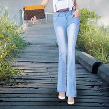 Dżinsy damskie lato szczupła wysoka talia spodnie Flare dżinsy pełnej długości 30NF008 tanie tanio ACRMRAC spandex COTTON Osób w wieku 18-35 lat JEANS WOMEN Pani urząd Plaid Przycisk fly Porysowany Kasetony Plisowana