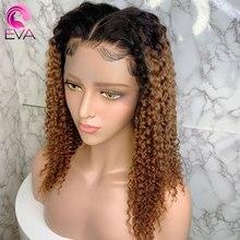 Eva Ombre основные 13x6 кружевные передние человеческие волосы парики предварительно сорванные с детскими волосами кудрявый бразильский парик из натуральных волос для черных женщин