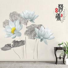 Китайский Стиль настенные наклейки в виде лотоса Спальня Гостиная