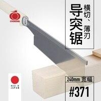 Gyokucho 371 fina lâmina de volta viu 240mm cruz-corte serra de mão carpintaria serra de mão abertura original serra japonesa
