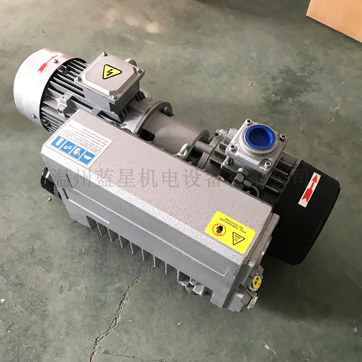 XD-040 Rotary Vane Vacuum Pump Vacuum Packaging Machine Vacuum Pump Vacuum Pump (durable, 40m3 / H)  200PA  No Oil