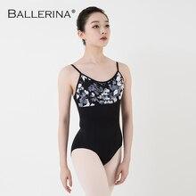 ผู้หญิงบัลเล่ต์ฝึก leotard ตาข่ายสลิงเซ็กซี่ยิมนาสติก leotard ช็อกโกแลตสีเครื่องแต่งกายเต้นรำ Ballerina 5044