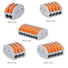 Conectores de cable universal, terminal de conexión rápida de tipo 222 compacto, para el hogar, cableado PCT-212 de bloque, 30/50/100 uds.