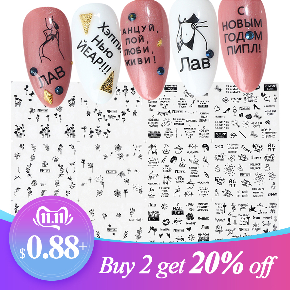 12pcs Russian Letter Water Transfer Sticker Flower Butterfly Slider For Nails Black Sexy Girls Wraps Decorations SAA1513 1524 1-in Stickers & Decals from Beauty & Health