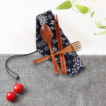 1 zestaw drewna japoński Vintage przenośna zastawa stołowa drewniane sztućce zestawy podróży obiad garnitur środowiska podróży drewniane sztućce #45 tanie i dobre opinie CN (pochodzenie) home decor home decoration accessories