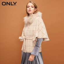 ONLY women's autumn new 51% wool tie-up woolen coat | 11834T503(China)