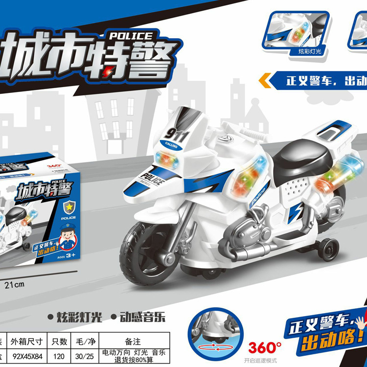 Hot Sales 777-104 New Products Children Model City Police Motorcycle Electric Universal Music Toy