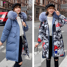 Isiksus стеганые теплые пуховики для женщин s Зимняя парка плюс размер длинное пальто с капюшоном меховая куртка двухсторонние парки для женщин WP039