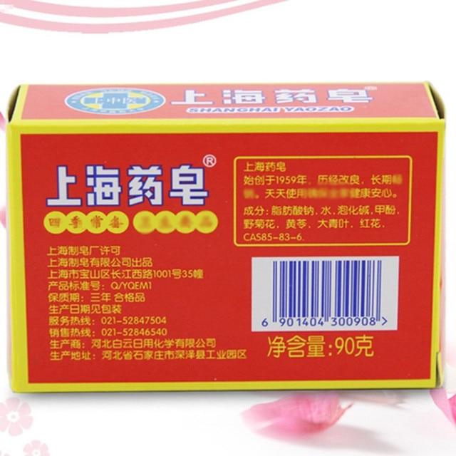 Sulphur anti-fungal dermatitis rosacea eczema psoriasis old-brand sulfur scab plant formula Shanghai tradition soap base 5