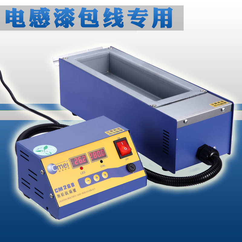 Square High Temperature Lead Free Soldering Pot Split Tin Solder Furnace Tin Melting Digital Display 220V 110V CM-268 600C 1000W