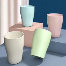 Чашка из бамбукового волокна креативная кофейная чашка для общежития