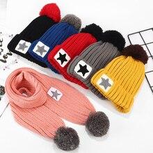 Модные шапки-бини для мальчиков и девочек, шапка с шариками для волос, детский костюм с шапочкой и шарфом, хлопковая вязаная шапка со звездой, комплект с шарфом, разноцветная зимняя теплая шапка