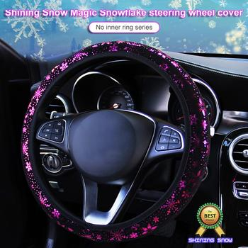 Top Universal 5 Colors Steering Wheel Cover Shiny Snowflake 14.5 Inches To 15 Inches In Diameter Car Accessories Soft And Fit image
