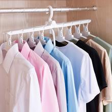 Multifunctional Folding Storage Hanger Many Layers Space Saving Household Hanger Storage Wardrobe Shelves Hook