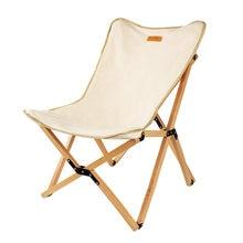 Outdoor Opvouwbare Houten Stoel Draagbare Ultralight Ontspanning Stoel Camping Vissen Picnic Strand Stoel Seat