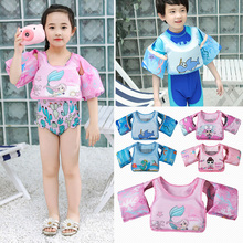 Arm-Ring Floats Buoyancy-Pool Swimming Baby Kids Vest Life-Jacket-Sleeves Armlets Safety