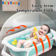 Baby Shining Folding Bath Tub 0-6Y Portable Temperature Reminder Newborn Sit Lie