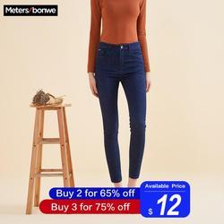 METERSBONWE джинсы с высокой талией узкие брюки весенние модные узкие брюки корейские брюки
