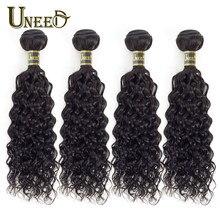 Tissage en lot brésilien naturel Remy ondulé noir naturel – Uneed Hair, 8-26 pouces, 1 pièce, peut correspondre à la Closure