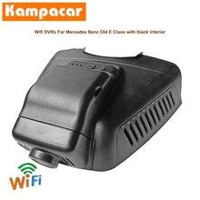 Kampacar wifi traço cam câmera do carro dvr BZ09 C para mercedes benz e classe e200 w207 e350 e220d w212 w211 w204 clk x204 dashcam automóvel