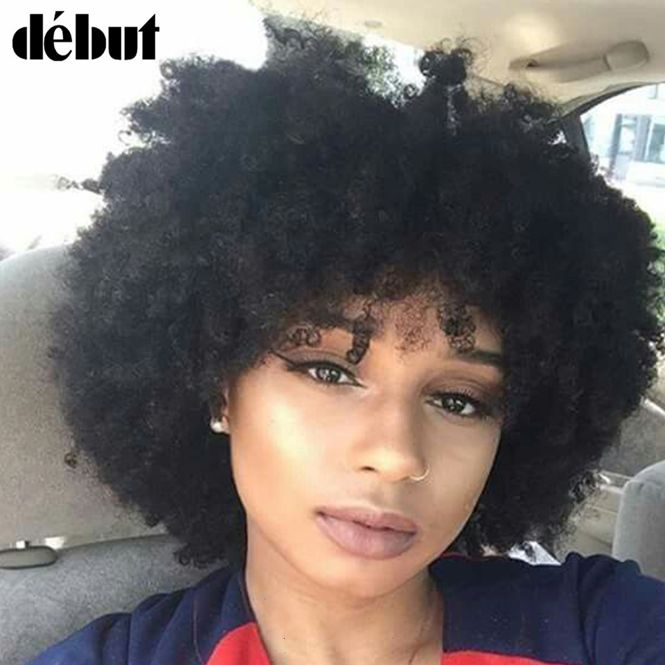 Debut Short Brazilian Human Hair Wigs For Black Women Natural Color Remy Afro Curly Hair Wigs Short Cheap Wigs Free Shipping