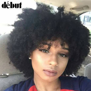 Debut Wigs Short Human-Hair Afro Curly Black Natural-Color Women Brazilian Remy for Cheap